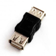 USB coupling type A to A